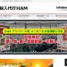 中国輸入代行会社「HAM(ハム)」