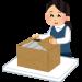 中国輸入の商品の検品は代行会社にお願いすべきか自分でやるべきか